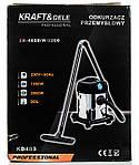 Пылесос промышленный KRAFT & DELE KD483 1200W 20л, фото 10