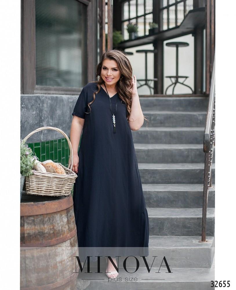 Женское платье летнее, размер:54