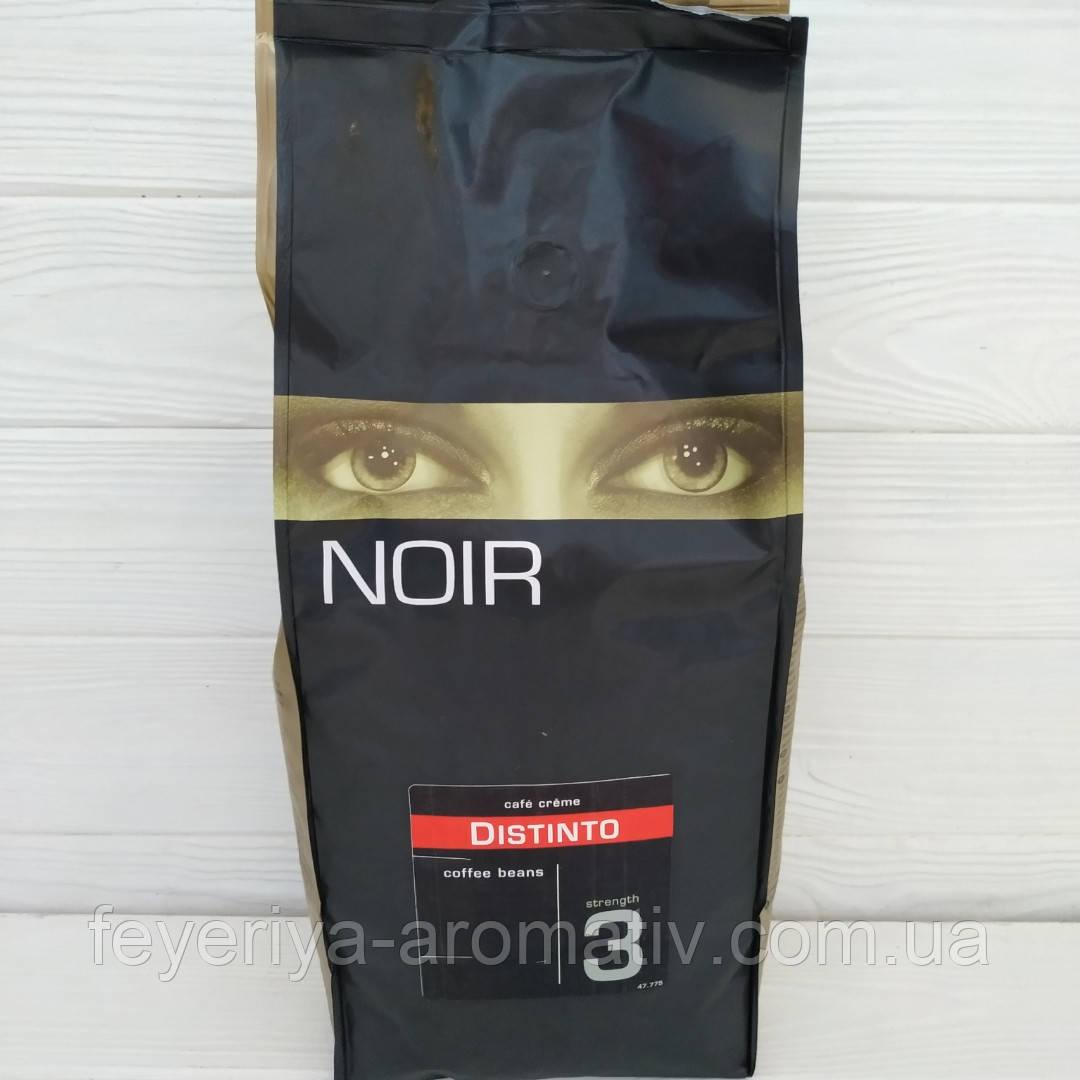 Кофе в зернах NOIR cafe creme Destinto coffee beans 1кг (Нидерланды)