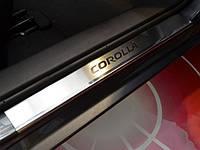 Toyota Corolla 2013↗ гг. Накладки на пороги Натанико (4 шт, нерж.) Стандарт - лента Lohmann, 0.5мм
