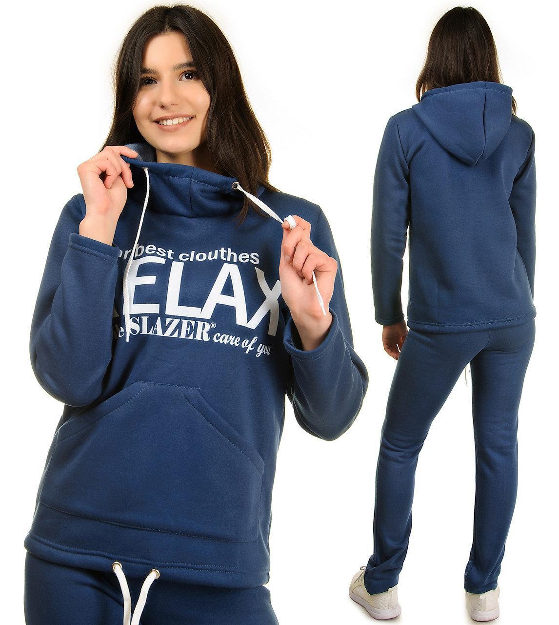Теплый спортивный костюм батальный женский трикотажный худи и брюки (батал), синий