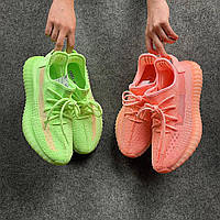 Женские кроссовки adidas Yeezy Boost 350 V2 Glow In The Dark
