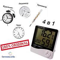 Цифровой термометр-гигрометр (метеостанция) с часами и будильником высокоточный HTC-1 белый