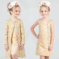 Золотой комплект платье+кардиган zironka