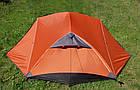 Намет Tramp Wild 2м, TRT-047.02. Палатка Tramp. Палатка туристическая. Намет туристичний, фото 9