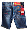 Шорты джинсовые мужские, фото 2