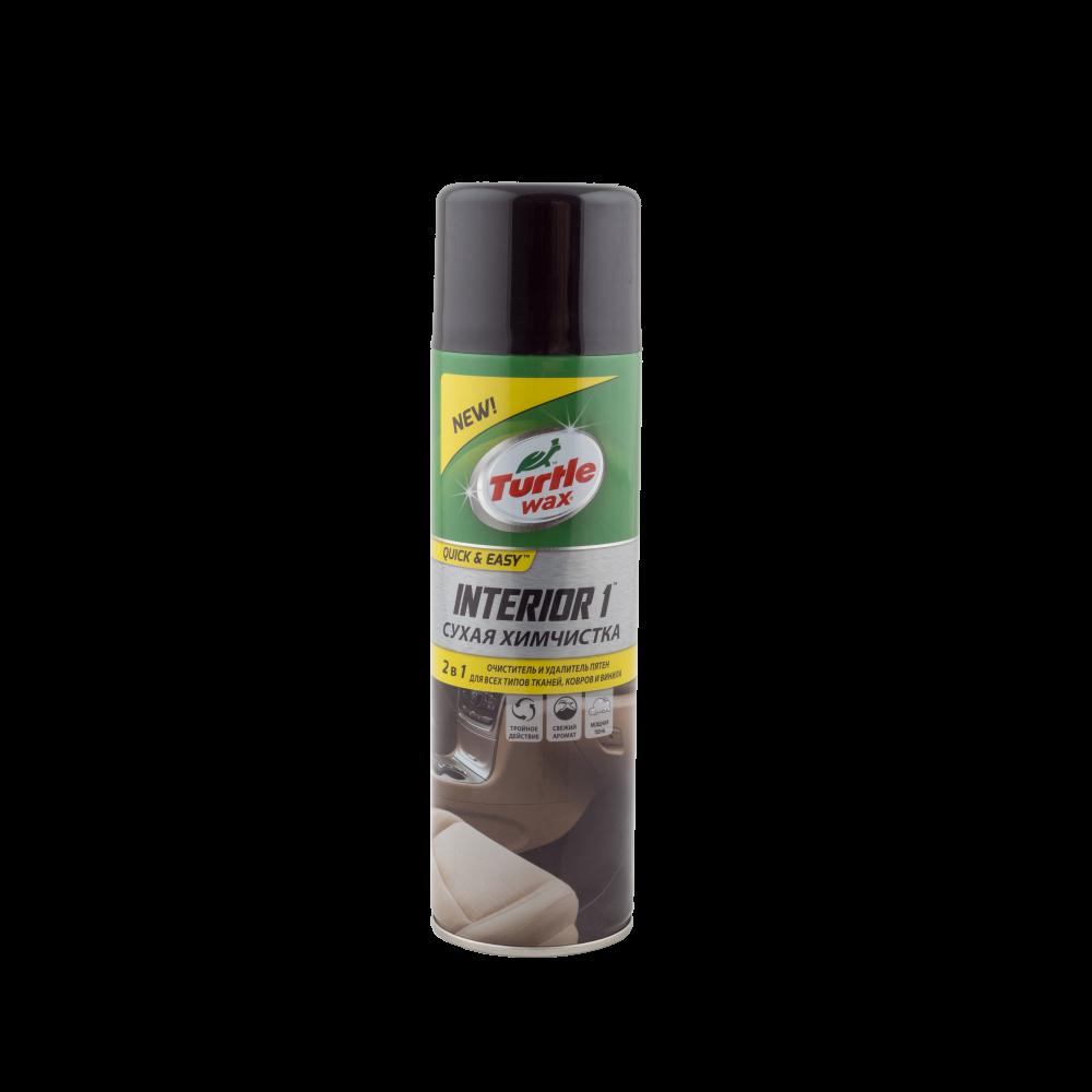 Аэрозольная сухая химчистка с нейтрализатором запахов 500мл Turtle WAX 52998