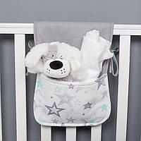 Детский карман - органайзер тканевый на деткую кроватку подвесной для хранения игрушек и книг