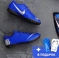 dbf998e6 Sport Exclusive магазин футбольной экипировки. г. Киев. Сороконожки (Найк) Nike  Mercurial Blue