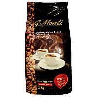 Кофе в зернах G.Monti 1 кг КОФЕ  ЗЕРНА ЗЕРНОВОЙ КОФЕ
