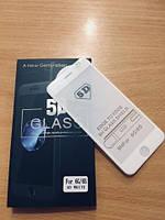 Защитные стекла 5D Full Glue iPhone 6/6S, фото 1