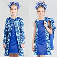 Синий цветочный комплект платье + кардиган zironka