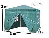 Павильон тент палатка альтанка торговая 3 х 3 + 4 стены в цветах Польша