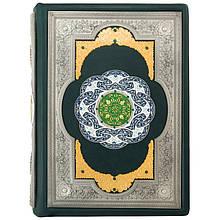 Коран на русском и арабском языках в кожаном переплете украшен декоративными накладками и камнями Swarovski