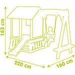 Детский домик игровой Smoby (810601), фото 6