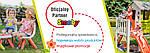 Детский домик игровой SMOBY Neo Floralie 310300, фото 5