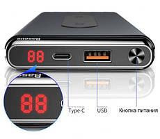 Портативное зарядное устройство BASEUS Wireless charger 10000mAh (2USB/Type-C/PD+QC3.0/15W)