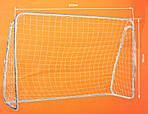 Ворота футбольные мет. JET 5  213 x 150 см, фото 4