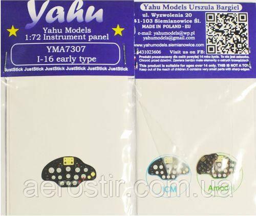 I-16 early (ICM / Amodel) 1/72 Yahu Models A7307