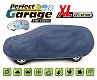 Автомобильный тент Perfect Garage. Размер XL Suv/Off-road на Hyundai Santa Fe 2016-