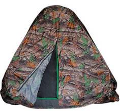 Летняя палатка с дном |АВТОМАТ| 2,50 Х 2,50