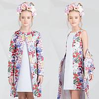 Комплект с платьем трапецией и цветочным кардиганом zironka