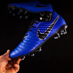 Бутсы Nike Tiempo Legend 7 Pro FG 41 размер