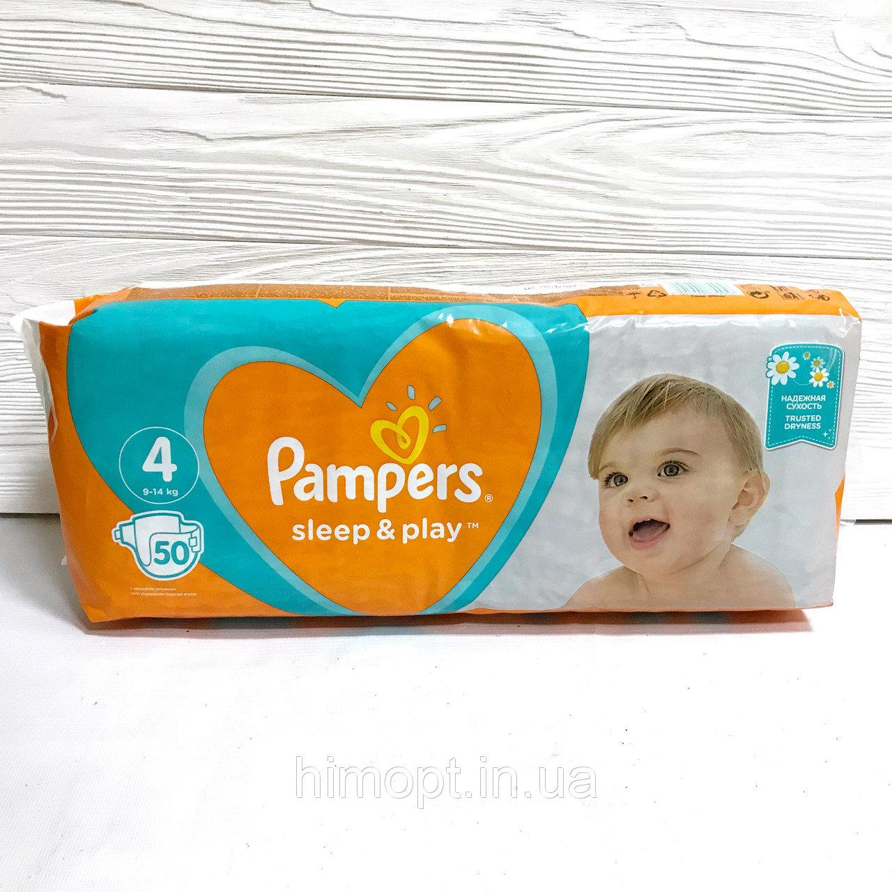 Подгузники Pampers Sleep&Play 4 (9-14 кг), 50 шт