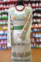 Женская заготовка платья 30, фото 1
