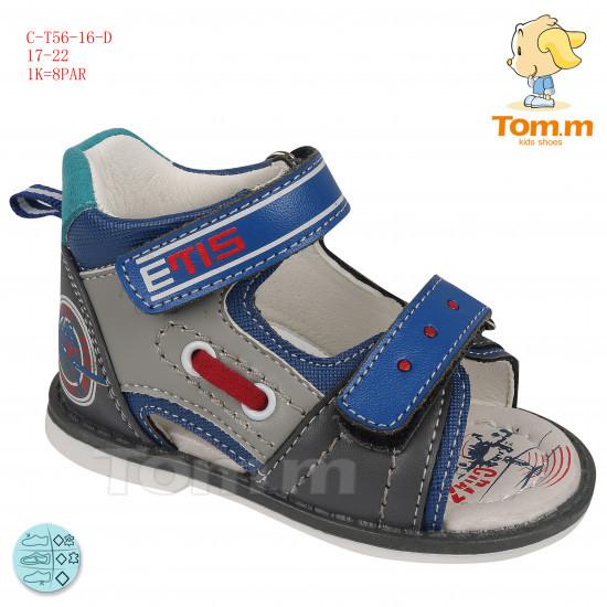 """Босоножки """"Etis"""" для мальчика синие с серым р.17-22 ТМ Tom.m"""