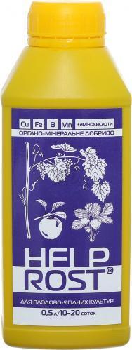 Help Rost (Хелп рост) для плодово-ягодных культур органо-минеральное удобрение
