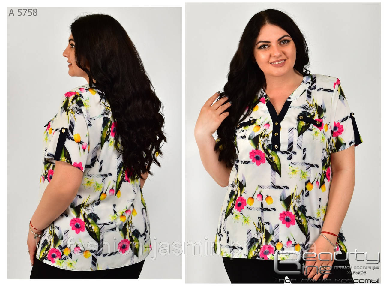 Женская рубашка обманка №5756