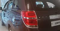 Хром накладки на стопы Chevrolet Captiva, Шевроле Каптива