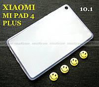Силиконовый чехол для Xiaomi Mi pad 4 plus (10.1) для защиты корпуса, прозрачный матовый