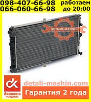 Радиатор водяного охлаждения (карбюратор) на ВАЗ 2108,2109,21099, 2113, 2114, 2115 (ДК) 2108-1301012