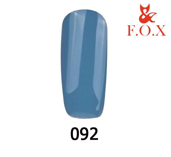 Гель-лак FOX Pigment № 092 ( серо-голубой), 6 мл