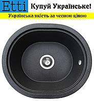 Гранітна мийка Etti Дора Черный