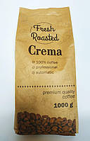 Кофе Fresh Roasted Crema в зернах 1 кг