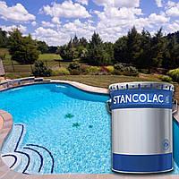 Краска для бассейна и бетонных резервуаров быстросохнущая Станколак 560