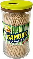 "Зубочистки ""Фрекен Бок"" 250шт в стаканчике 0122123"