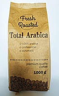 Кофе Fresh Roasted Total Arabica в зернах 1 кг