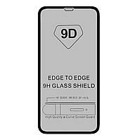 Защитное стекло 5D Full Glue для IPhone Xr Black (Screen Protector 0,3 мм)