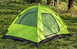 Палатка туристическая 3х человек Bojan 3 - PEME, фото 4