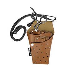 Элегантная кожаная кобура, чехол для ножниц Artero Brown