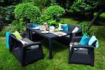 Набор садовой мебели Allibert Corfu relax 7, фото 10