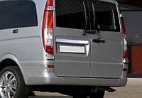 Mercedes Vito W639 2004-2015 гг. Накладка над номером (2-двер, нерж) OmsaLine - Итальянская нержавейка (с надписью)