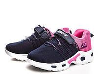 Кроссовки детские для девочек весна-осень (31-36) CBT.T-C-3812-5-blue-pink
