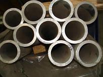 Труба алюминий АД31 50x2