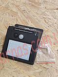 Настенный уличный светильник Solar motion sensor Light солнечная батарея, датчик движения, фото 6