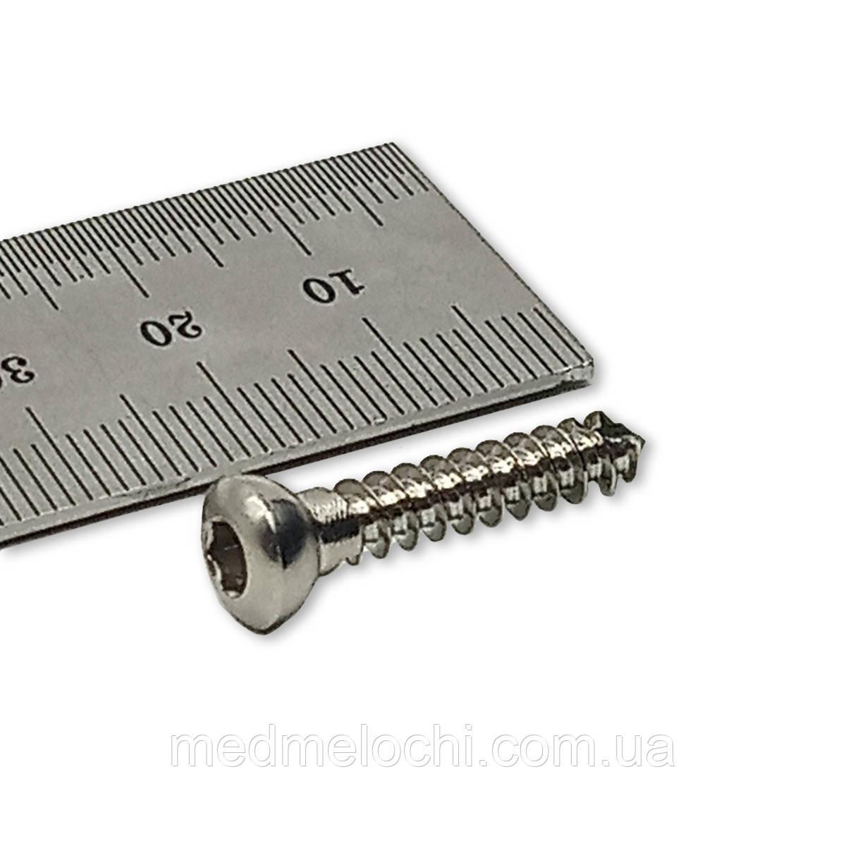 Гвинт кортикальний D=4,5мм, 26мм SS